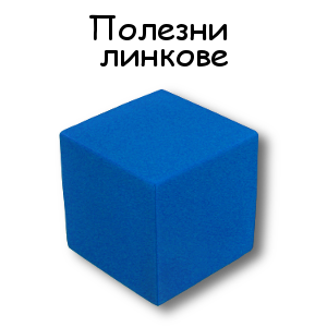 cube-stress-toy-superextralarge1