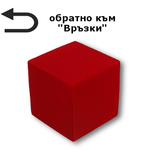 cube-stress-toy-superextralarge2-2