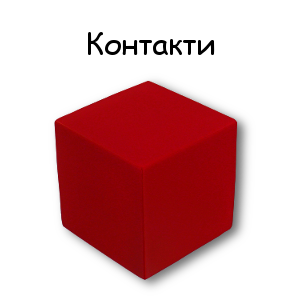 cube-stress-toy-superextralarge2