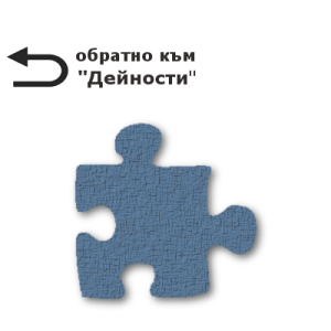 Puzzle1-2